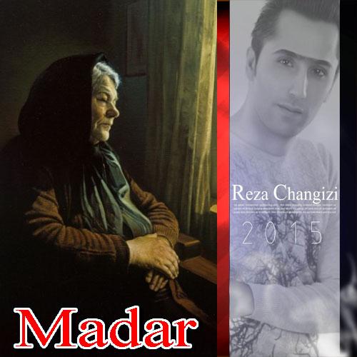 Reza-Changizi_Madar_09356197074