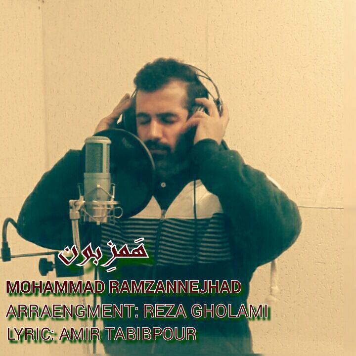 دانلود آهنگ جدید همزبون با صدای محمد رمضان نژاد