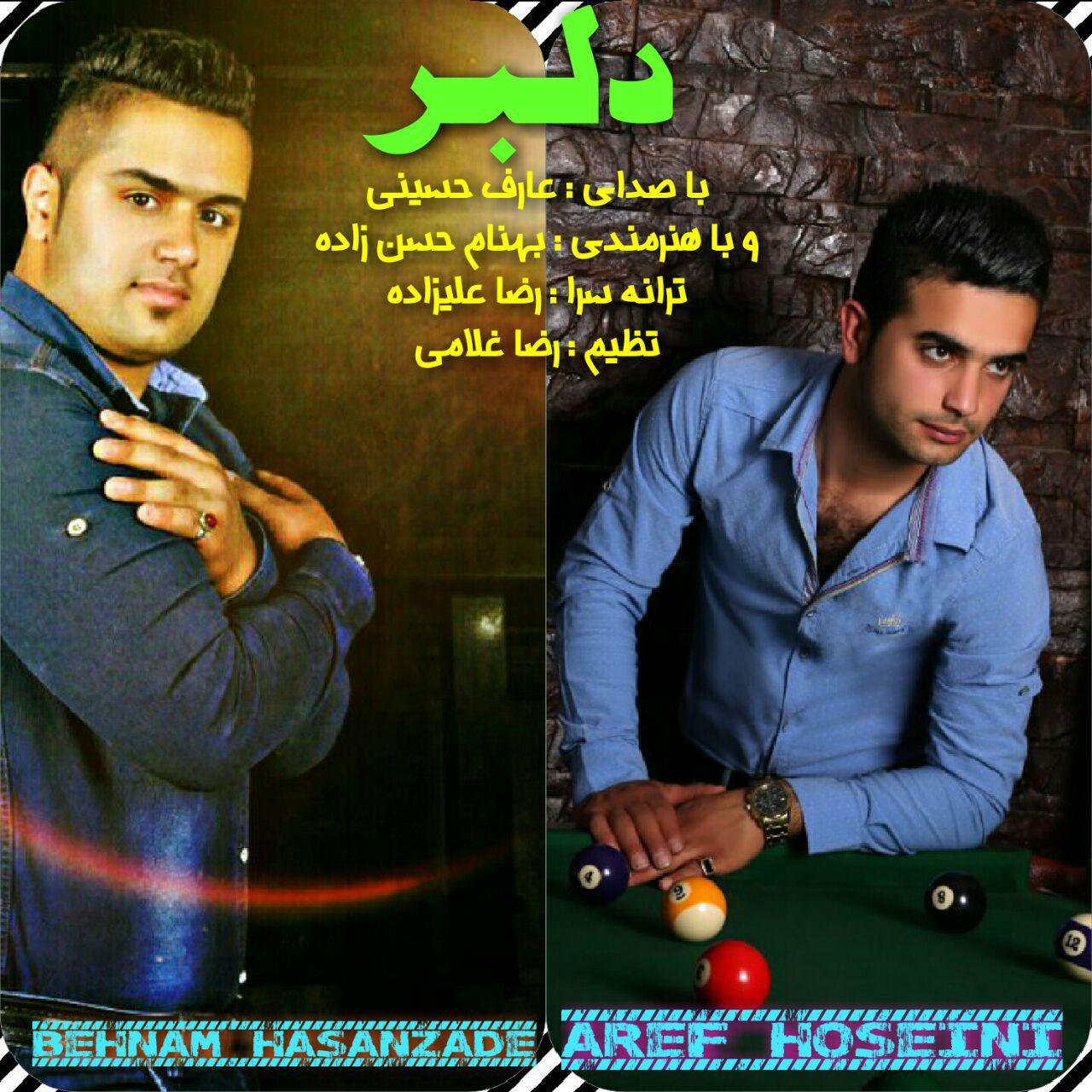 دانلود آهنگ جدید دلبر با صدای عارف حسینی و بهنام حسن زاده
