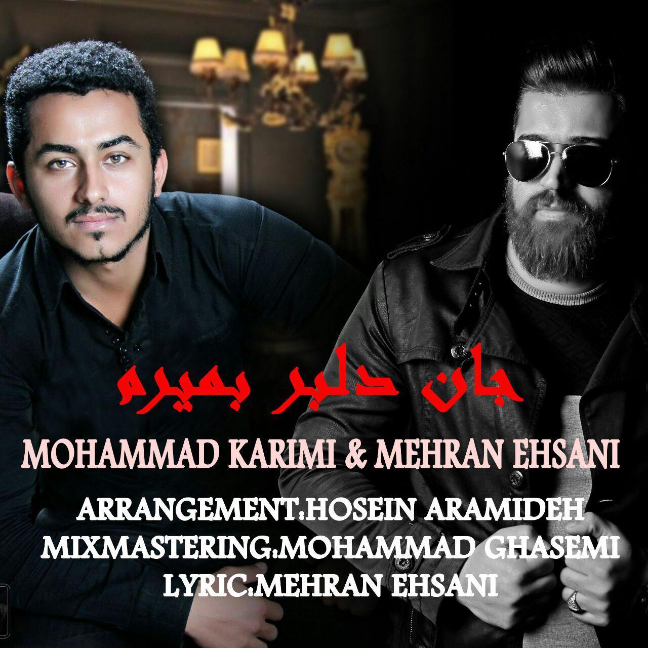 دانلود آهنگ جدید محمدکریمی و مهران احسانی به نام جان دلبر بمیرم ...