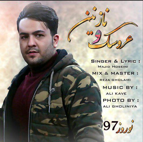 دانلود آلبوم جدید مجید حسینی به نام نوروز ۹۷